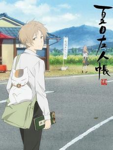 夏目友人帐第5季OVA