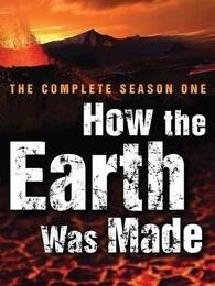 地球的起源(第一季)