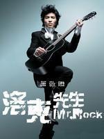 """[综艺]萧敬腾2009""""洛克先生 Mr.Rock""""演唱会Live纪实"""
