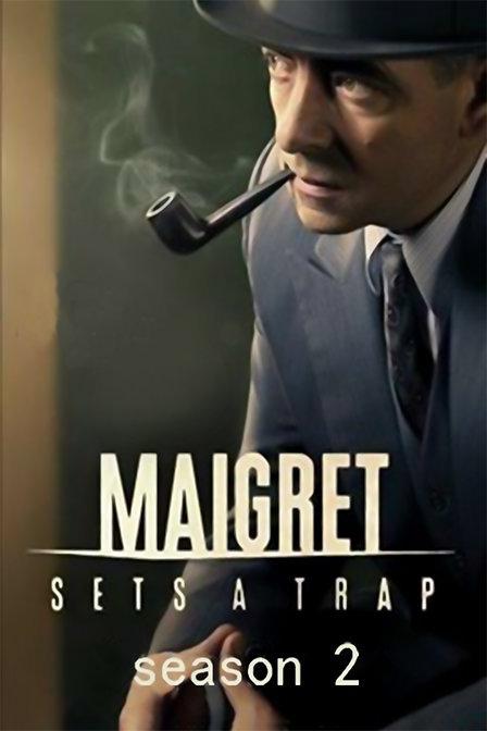 梅格雷探案第二季