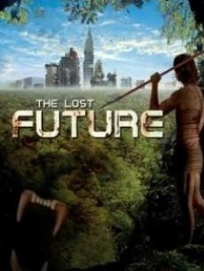 失落的未來