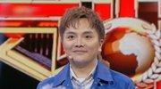 """八连冠英雄联盟冠军返场应战,博物馆神童成为新晋""""抢答王"""""""