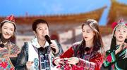 """第5期:赵小棠版""""乡村爱情"""""""