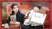 第8期:张颜齐中国boy体验直播导演