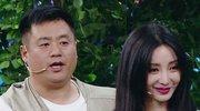 第11期:柳岩宋晓峰双人舞惊艳