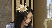 """01期:王鸥自曝有""""中年危机"""""""