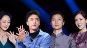 第7期:张艺兴为节目创作新歌