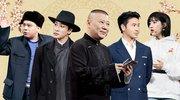 王宁爆笑重演《上海滩》 欧弟反向谈判惊现神操作