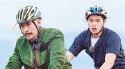 第6期:徐錦江騎行逃跑被抓包