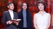 父母信任讓馬伊琍活的更自律 賴聲川因中國劇作家而驕傲