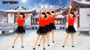 元宵节送您广场舞《正月十五闹花灯》阖家欢乐共团圆