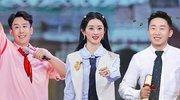 赵丽颖杨迪于洋重返校园时代