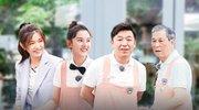第8期:陈妍希分享婚后生活