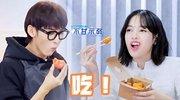 《青你3》大厂干饭人实录