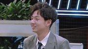 名偵探學院15期:劇本殺(上)
