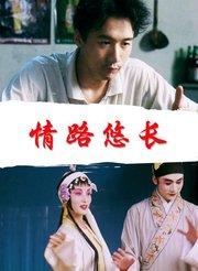 黄色电影新网址_天仙配(1955)-更新更全更受欢迎的影视网站-在线观看