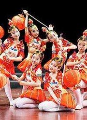 儿童舞蹈之新年舞蹈