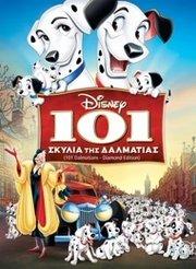 101斑点狗 国语