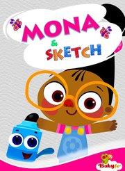 莫娜与小画笔 英文版