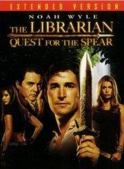 图书馆员1寻找命运之矛的探险