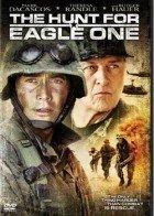 黑鹰追缉令