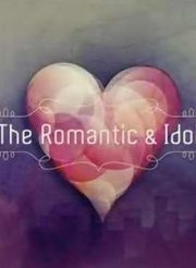 the romantic idol
