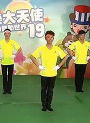 林老师的舞动世界