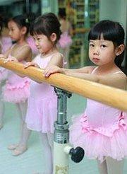 儿童舞蹈教学视频