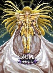圣斗士星矢 黄金魂 soul of gold