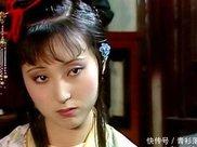 为何人们叫林黛玉林姑娘,却叫薛宝钗宝姑娘?谁看出了其中深意?