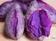 长期吃紫薯,这些'好处'找上你!