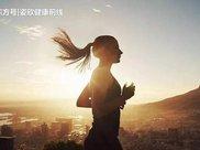 快跑和慢跑哪个更利于减肥?掌握这几点,助你晨跑轻松减肥不反弹