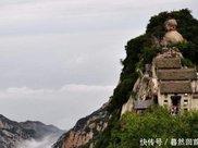 我国最出名的3大名山,华山只能排第三,武当山没有上榜!