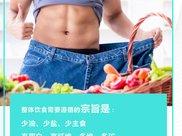 九芝堂肽轻饮分享,肽轻饮代餐减肥计划
