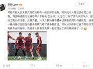 国足翻译考健身教练证,陪艾克森锻炼自己瘦了十斤
