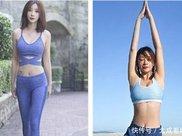 年近四十的柳岩,健身房里汗流浃背,好身材都是锻炼出来的