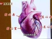 心脏瓣膜出问题,全身会遭殃!日常两招助你强心脏