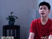 陈凯歌儿子陈飞宇讲述减肥经历,从210斤到帅小伙,不被家人理解