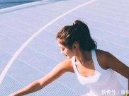跑步减肥要跑多久才能达到减肥的效果, 至少要达到这个数