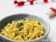 别再只懂得韭菜炒鸡蛋了,这样做入味下饭,简单易学,吃一盘都不够!
