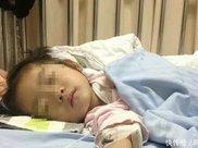 10岁小姑娘持续高烧、上腹隐痛,父母不要再给孩子吃这种美食