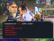 梦幻西游:直播250张玲珑宝图大战系统几率,平民玩家扳回一局