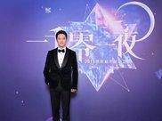 冯绍峰霍思燕等出席活动,孙坚发福沈月p腿太过背景板变形