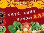 麻辣烫招商总部教你春季吃麻辣烫选哪些食材即减肥又败火!