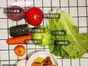 减肥,就是只吃水煮青菜吗?试试这道七彩沙拉蔬菜吧,低热量哦