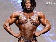 她是最健壮女人,为练肌肉几天不喝水,但她的肌肉让人无法接受