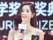 刘强东事件女主曝光, 媒体还原案件细节,网友 王思聪说对了
