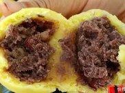 正宗东北粘豆包家庭版做法,比例配料告诉你,香甜软糯,做法简单