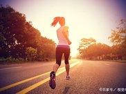 夏天跑步减肥,掌握这几点,就会事半功倍