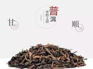 普洱茶熟茶在夏天的六种喝法